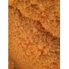 Куплю катионит , анионит , сульфоуголь , активированные угли  бу и новый